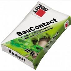 Фасадные смеси -Шпаклевочная смесь BaumitBauContact